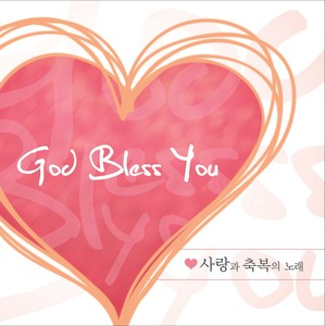 God Bless You (CD)