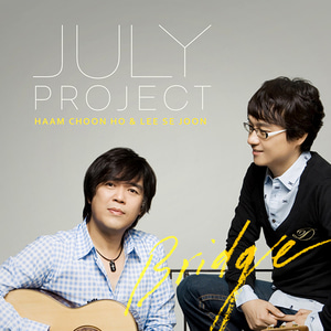 JULY PROJECT 함춘호&이세준 - Bridge (CD)